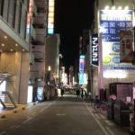 大阪ミナミの街